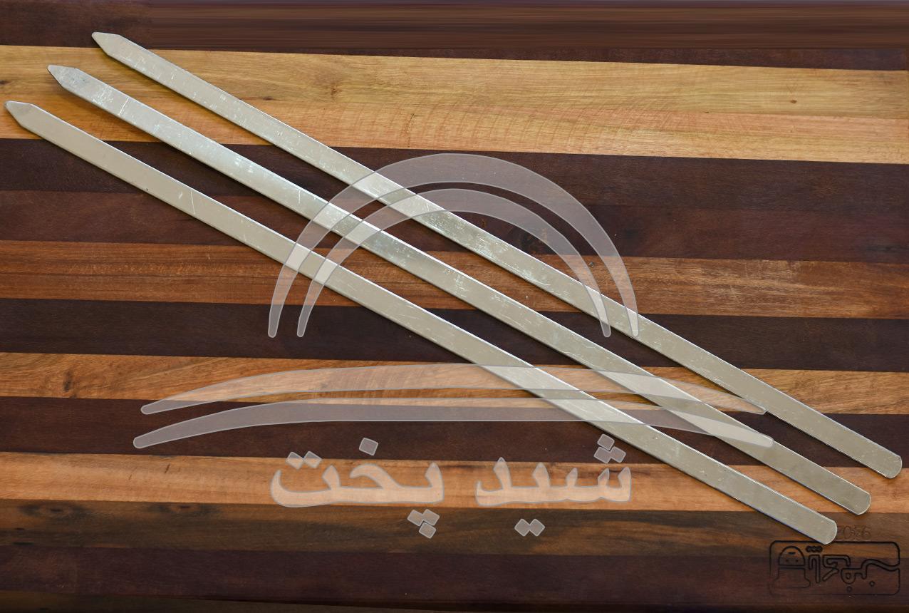 سیخ کباب کوبیده استیل کوتاه 65 سانتی - عرض 2 سانتی