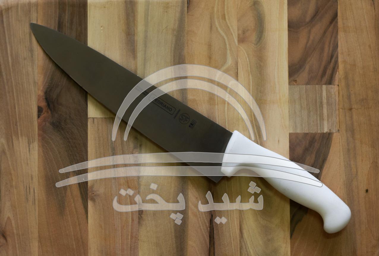 چاقو آشپزخانه pedriano دسته فایبر گلاس سفید