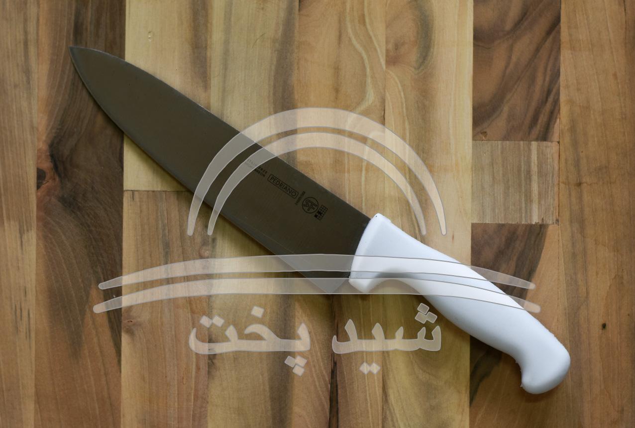 چاقو قصابی pedriano دسته فایبر گلاس سفید لبه گرد